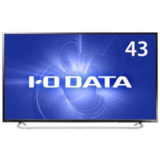 アイオーデータ(IODATA)のI-O DATA 4k モニター 43型 EX-LD4K431DB(ディスプレイ)