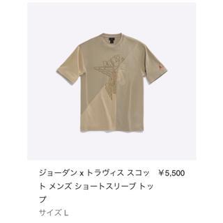 NIKE - Jordan x Travis Scott Tシャツ NIKE Lサイズ