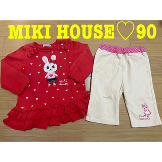 mikihouse - MIKI HOUSE ミキハウス♡チュニック パンツ 90 セット おまけ