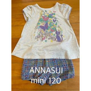 ANNA SUI mini - ANNA SUI  mini  半袖チュニック&ブルマ  120