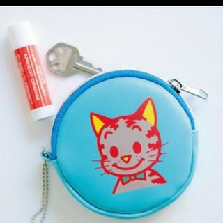 【付録のみ】SPRiNG 5月号付録 オサムグッズ CAT コインケース(コインケース)