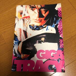 Tracy GIGA トレーシー ギガ 楽譜 (ポピュラー)
