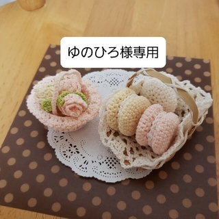 小物入れ いちごのケーキ いちご&花かご 手編み(インテリア雑貨)