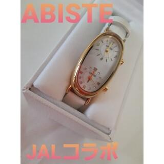 アビステ(ABISTE)のアビステ★ダブルフェイスウォッチ(腕時計)