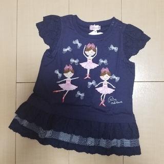 ミキハウス(mikihouse)の(ご専用)80ミキハウス リーナちゃんトップス(Tシャツ)