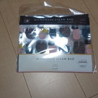 アフタヌーンティー(AfternoonTea)の afternoon teaマイクロウェーブスチームバッグ 15枚(調理道具/製菓道具)