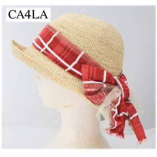 カシラ(CA4LA)の《カシラ》 新品 春夏 チュールラフィアハット サイズ調整可能 麦わら帽子(麦わら帽子/ストローハット)