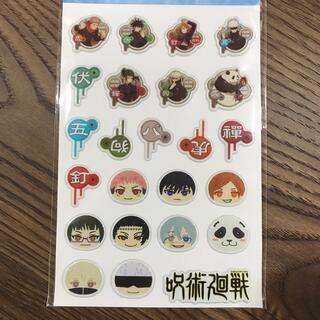 呪術廻戦 シール ステッカー(キャラクターグッズ)