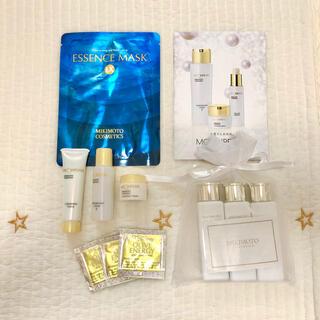 ミキモトコスメティックス(MIKIMOTO COSMETICS)のMIKIMOTO cosmetics コスメ&シャンプー トライアルセット(サンプル/トライアルキット)