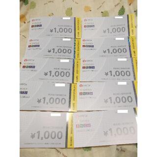 グリーンズ 株主優待券 10000円分 (その他)
