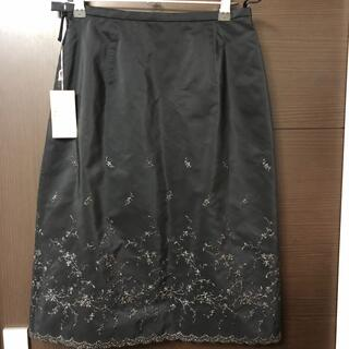 アリスバーリー(Aylesbury)のアリスバーリー スカート 新品(ひざ丈スカート)