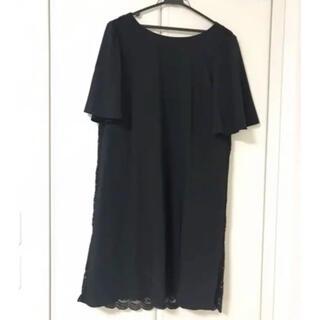 オルベネ(ORBENE)のワンピースドレス BLACK(ミディアムドレス)