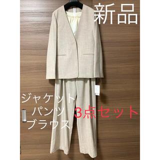 【りょう様専用】ジャケット・パンツ・ブラウス3点セット スーツ ベージュ(スーツ)