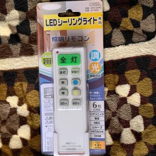 LED シーリングライト 汎用 照明 リモコン