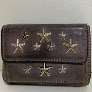 ジミーチュウ(JIMMY CHOO)のJIMMY CHOO NEMO 三つ折り財布スタッズ 折財布(財布)