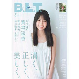 ノギザカフォーティーシックス(乃木坂46)のB.L.T.関東版 2021年 06月号 月刊ビーエルティー(音楽/芸能)