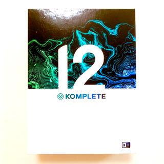 Native Instruments KOMPLETE 12(ソフトウェアプラグイン)