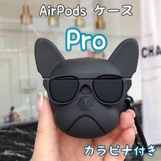Airpods proケース パグ ブルドック ブラック サングラス 犬 韓国