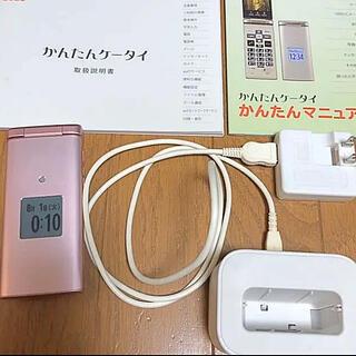 京セラ - KYF36 かんたんケータイ KYOCERA