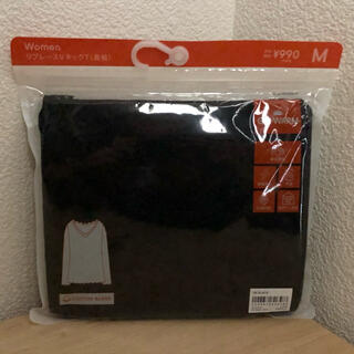 ジーユー(GU)のGU リブレースVネックT Mサイズ(アンダーシャツ/防寒インナー)
