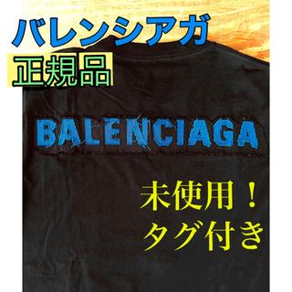 Balenciaga - 早い者勝ち!本物・正規品 新品タグ付 Balenciaga Tシャツ ロゴ 背面