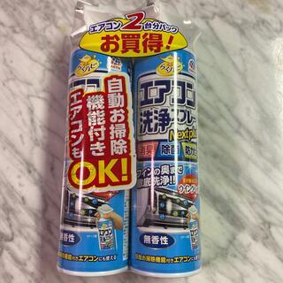 アースセイヤク(アース製薬)のエアコン洗浄スプレー(日用品/生活雑貨)