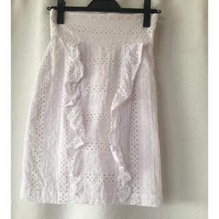 デイシー(deicy)の【DEICY】ホワイト コットン フリルスカート(ひざ丈スカート)