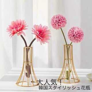 ゴールド フラワーベース 花瓶 韓国 北欧インテリア スタイリッシュ    (花瓶)