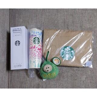 スターバックスコーヒー(Starbucks Coffee)のスタバ タンブラー他3点 2021福袋(タンブラー)