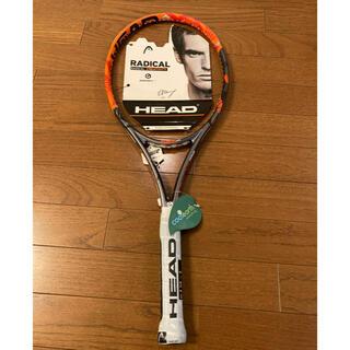 ヘッド(HEAD)の新品未使用!HEAD ヘッド 硬式テニスラケット ラジカルPRO(ラケット)
