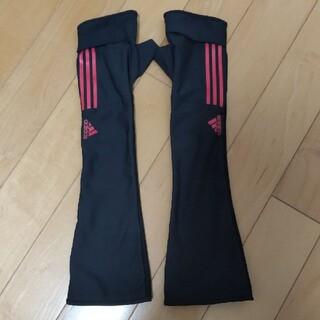 adidas - アディダス adidas アームカバー 日除け