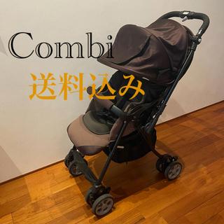 combi - コンビ ベビーカー ディアクラッセ オート4キャス