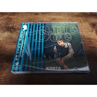KONTA CD「Jane Doeジェーン・ドゥ」コンタ 角松敏生P●(ポップス/ロック(邦楽))