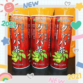 グァバ茶(健康茶)