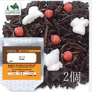 ルピシア(LUPICIA)のルピシア ひらき 50g 2個(茶)