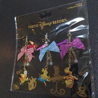 ディズニー(Disney)の新品 ディズニー アリス ストラップ イヤフォンジャック 3種セット(ストラップ/イヤホンジャック)