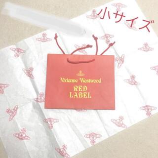 ヴィヴィアンウエストウッド(Vivienne Westwood)の【新品 未使用】S ヴィヴィアン  ウエストウッド  ショップ袋【非売品 】(ノベルティグッズ)