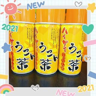 ウコン茶(健康茶)