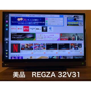 東芝 - 美品 東芝 REGZA 32V31  2018年製 取扱説明書付き