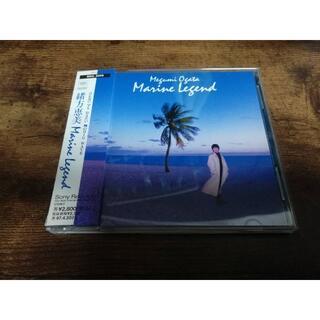 緒方恵美CD「マリーン・レジェンドMARINE LEGEND」碇シンジ●(ポップス/ロック(邦楽))