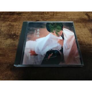 服部祐民子CD「自画像」廃盤●(ポップス/ロック(邦楽))