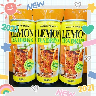 レモンティー(茶)