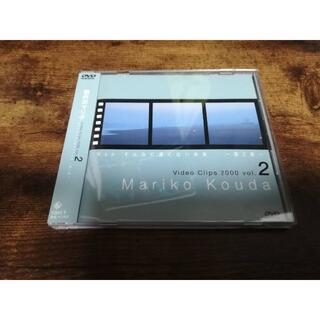 國府田マリ子DVD「Video Clips2000 vol.2 第2章」●(ミュージック)
