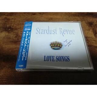 スターダスト☆レビューCD「Love Songs」STARDUST REVUE●(ポップス/ロック(邦楽))