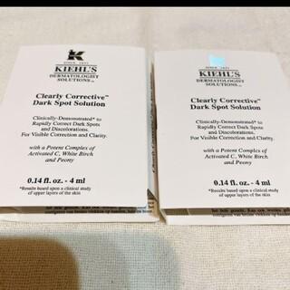 キールズ(Kiehl's)のキールズ DS クリアリーホワイトブライトニングエッセンス 4ml 2個(美容液)