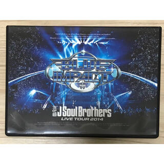 サンダイメジェイソウルブラザーズ(三代目 J Soul Brothers)の【DVD】三代目JSB Live Tour 2014 BLUE IMPACT(ミュージック)