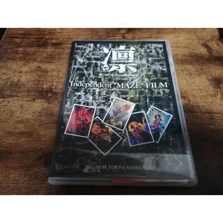 """凛DVD「Independent """"MAZE"""" FILM」ヴィジュアル系●(ミュージック)"""