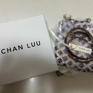 チャンルー(CHAN LUU)のCHAN LUU ブレスレット(ブレスレット/バングル)