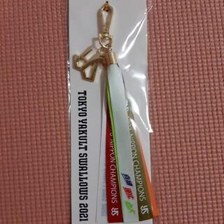 トウキョウヤクルトスワローズ(東京ヤクルトスワローズ)の2021年開幕記念 タッセルキーホルダー(記念品/関連グッズ)