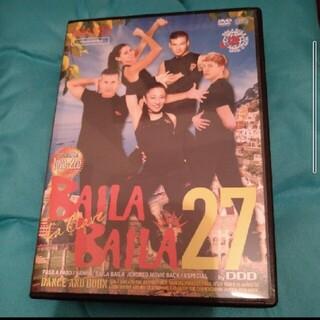 BAILABAILA 27 CD2枚&DVD(スポーツ/フィットネス)